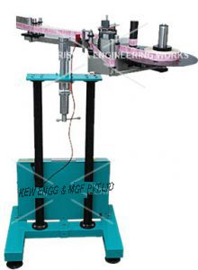 Label Roll Dispenser Machine